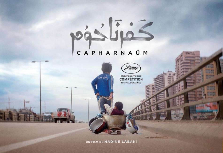 Capharnaüm, de NADINE LABAKI